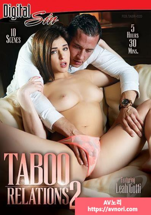 Watch Classic Taboo Picture